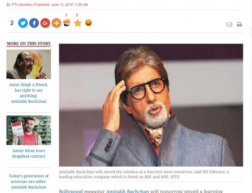 Amitabh Bachchan unveils MT Educare's Education App 'Robomate+':Covered by THE-FINANCIAL-EXPRESS