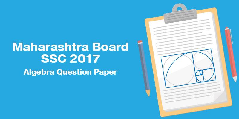 Maharashtra Board SSC 2017 Algebra Question Paper
