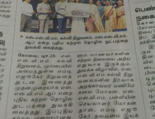 SVM Learning App powered by Robomate+ Launched at SSVM World School, Coimbatore